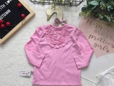 Áo thu cotton dài tay cho bé 10