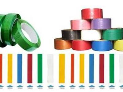 Chuyên cung cấp dây đai, màng PE, băng keo, giấy trong ngành may mặc... tại miền Trung 1