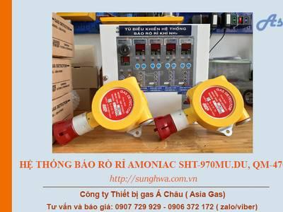 Hệ thống báo rò rỉ Amoniac SHT-970MU.DU 4CH , QM-4700 0