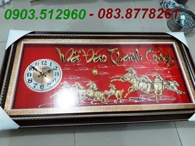 Đồng hồ treo tường giá rẻ TPHCM - Địa chỉ bán đồng hồ treo tường tại TPHCM 18
