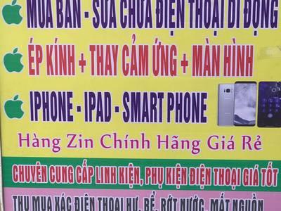 Mua bán điện thoại cũ giá rẻ, sửa chữa ĐTDĐ,máy tính bảng uy tín lấy ngay ở Hòa Khánh Đà Nẵng 1
