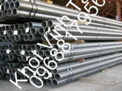 Bán thép ống mạ kẽm F21, F27, F34, F42, F49, F60, F76,  Đà Nẵng, Quảng Ngãi, Kon Tum, Huế,.. 0