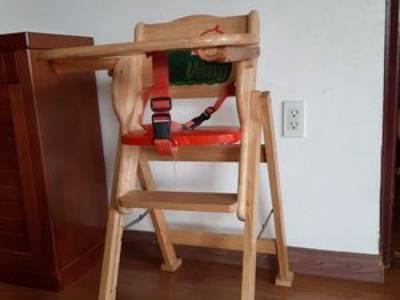 Ghế ăn gỗ em bé vàng có 3 nấc điều chỉnh độ cao 0