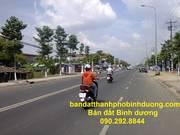Bán đất nền phường Phú Tân, bán đất Phú Tân TP mới Bình Dương 3tr/m2