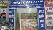 Cần chuyển nhượng lại cửa hàng thuốc tây, tại Khu công nghiệp Phúc Điền, Hải Dương