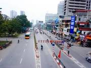 Bán Nhà mặt phố kinh doanh sầm uất tại Hà Nội, Vị trí đắc địa, nở hậu, Sổ đỏ chính chủ