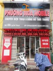 Sang nhượng toàn bộ cửa hàng phụ kiện điện thoại tại 58 Lạch Tray, Ngô Quyền, Hải Phòng