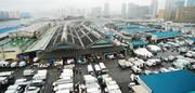 Bán nhà 3 tầng giá 1,9 tỷ có vị trí kinh doanh thuận tiện tại khu vực Sở Dầu