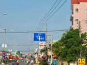 Cần tiền bán gấp lô đất mặt tiền thị trấn Trảng Bàng - Tây Ninh giá rẻ, cần bán gấp
