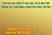 Chính chủ bán đất 2 mặt ngõ số 6 ngõ 269 Lạc Long Quân, Quận Cầu Giấy, Hà Nội