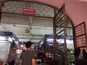 Chính Chủ Cần Bán Gấp kiot 265A1 ở gần cửa số 5, tầng 1 trong chợ Đồng Xuân