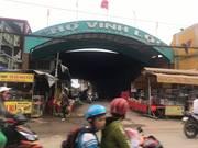 Đất 120m2 Thổ cư toàn bộ liền kề chợ Vĩnh Lộc, SHR, DT 120-22m2, KDC sầm uất, đầy đủ tiện nghi