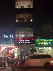 Nhà 18 tỷ 4 tầng mặt tiền Nguyễn Thị Minh Khai
