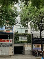 Bán nhà mặt tiền chính chủ tại P. Đa Kao, Quận 1, TP.HCM