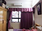 Bán gấp, cắt lỗ, giá nào cũng bán căn tầng trung VP5 Linh Đàm,58m2,2N,2WC, full nột thất.