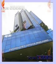Cho thuê văn phòng tòa nhà Đường Việt ngay trung tâm tp Đà Nẵng