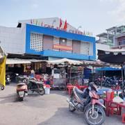 Bán đất gần chợ Bình Chánh