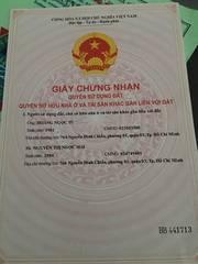 Bán hoặc cho thuê đất 2 MT hẻm xe tải đường liên khu 5-6, Bình Tân
