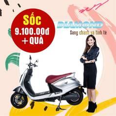 Xe máy điện Diamon Ap1608 mới 100