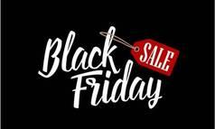 BLACK FRIDAYngày hội mua sắm khuyến mại siêu sốc