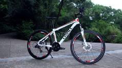 Xe đạp rivall thể thao địa hình nhập khẩu