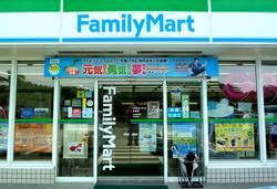 Cần Thuê Nhà Và MB Ở Tp.HCM Đê Mở Cửa Hàng Siêu Thị Tiện Lợi Family Mart