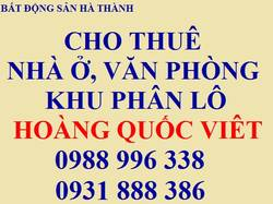 Nhà phân lô X4 đường Hồ Tùng Mậu, Dt 65m2 x 5T, ngõ 8m, hè 2m