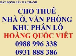 Nhà ngõ 100 Hoàng Quốc Việt, DT 65m xây 4.5 tầng, Full nội thất