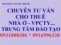 Nhà ngõ 81 Nguyễn Phong Săc, DT 60m xây 4.5 tầng, đủ ĐH, NL - 15 triệu