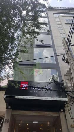 Văn Phòng building cực đẹp trung tâm Q1, đường Tôn Thất Đạm,25m2-48m2 giá 15tr