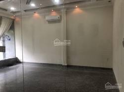 Văn phòng 40m2-12tr/tháng Tiền Giang, Q. Tân Bình