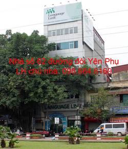 50m2 VP cho thuê tại đường đôi Yên Phụ. Chính chủ, giá tốt, dịch vụ chuyên nghiệp