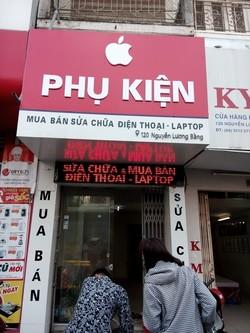 Cần nhượng gấp của hàng Phụ Kiện điện thoại, 120 Nguyễn Lương Bằng