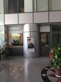 Cho thuê văn phòng tại Đà Nẵng