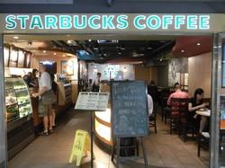 Thương hiệu coffe Starbucks cần thuê nhiều mặt bằng các quận TPHCM