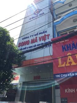 Cho thuê nhà nguyên căn mặt tiền đường Chu Văn An