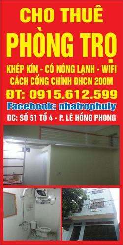 Cho thuê phòng trọ khép ngõ kín đối diện cổng chính ĐH Công nghiệp Hà Nam