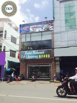Cho thuê nhà đang trống có HĐ là dọn vô kinh doanh ngay mặt tiền Phan Xích Long. Phú Nhuận  5x10m
