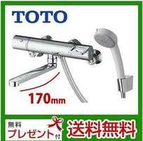 1 Sen vòi ToTo Nhật Bản nội địa hàng xách tay mới nguyên hộp