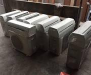 3 Mua bán máy lạnh nội địa, máy lạnh cũ vũng tàu