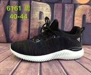 Giày chất giá mềm