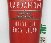 Kem Dưỡng Thể Ginger Cardamom Bath Body từ Mỹ