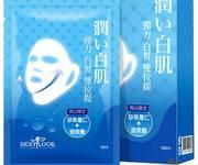 Mặt nạ nâng cơ tăng độ đàn hồi SexyLook