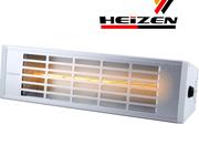 3 Đèn sưởi nhà tắm Heizen 3 bóng HE3BR - công nghệ Đức