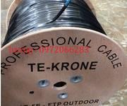 Cáp TE-KRONE Cat5E Copper CCA  ngoài trời có sợi thép cường lực cáp mạng