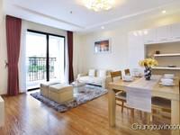 Cho thuê chung cư Times City giá 6,5 triệu