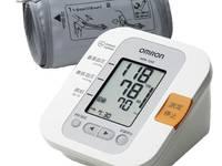 Máy đo huyết áp tự động Omron Japan nội địa Nhật Bản, hàng xách tay từ Nhật Bản