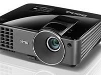 Mua máy chiếu BenQ MS506P tặng ngay màn chiếu chân 100 inch
