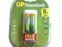 Pin sạc AA 2600mAh GP Powerbank 260AAHC