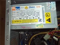 Nguồn Máy Tính acbel atx12v e2 power 510